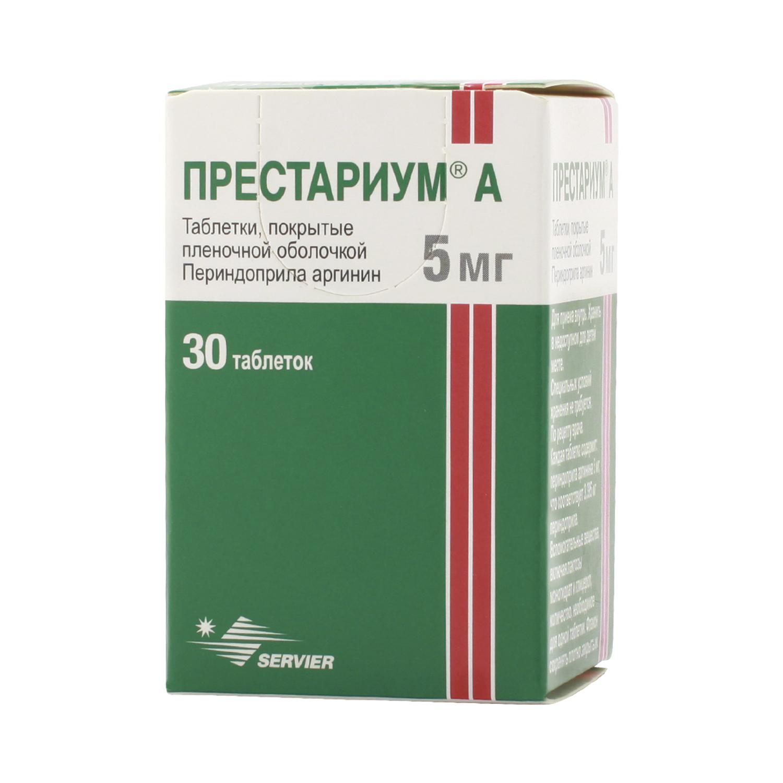 Analogue of Prestarium: drug description 43